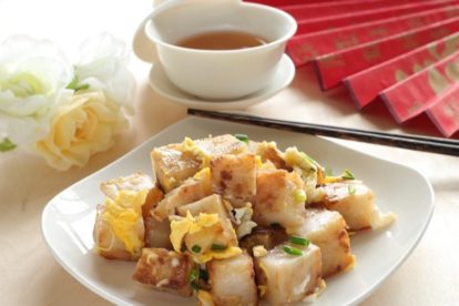 Chinese New year dishes: A pinot noir goes well with traditional turnip cake