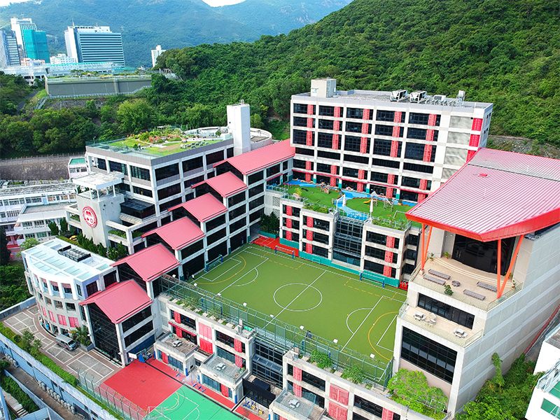 The Canadian International School of Hong Kong is located in Aberdeen